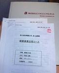 2012-10-14 12.01.01.JPG